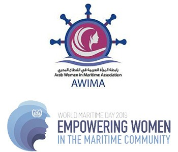 Arab Women in Maritime Association
