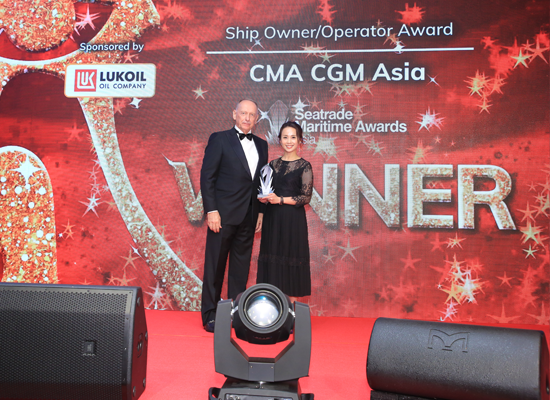 Ship Owner/Operator Award WINNER: CMA CGM Asia Pte Ltd