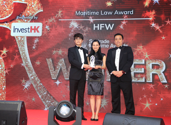 Maritime Law Award WINNER: HFW
